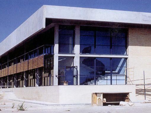 Juli Antoni Secondary School