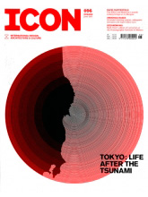 2011-icon